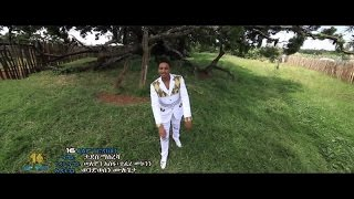 Melaku Bireda - Werdot - (Official Music Video) - New Ethiopian Music 2016