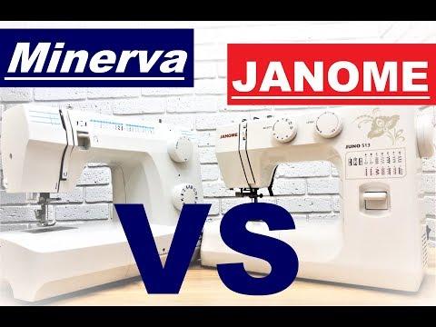 Батл швейная машинка Джаноме VS Минерва! Швейная Janome против Minerva крутой тест.