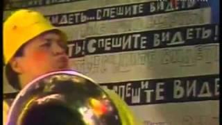 ПОЙ ВАСЯ группа КУКУРУЗА