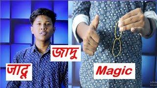 Linking rubber band magic tricks with tutorial bangla [#magic tricks TS]