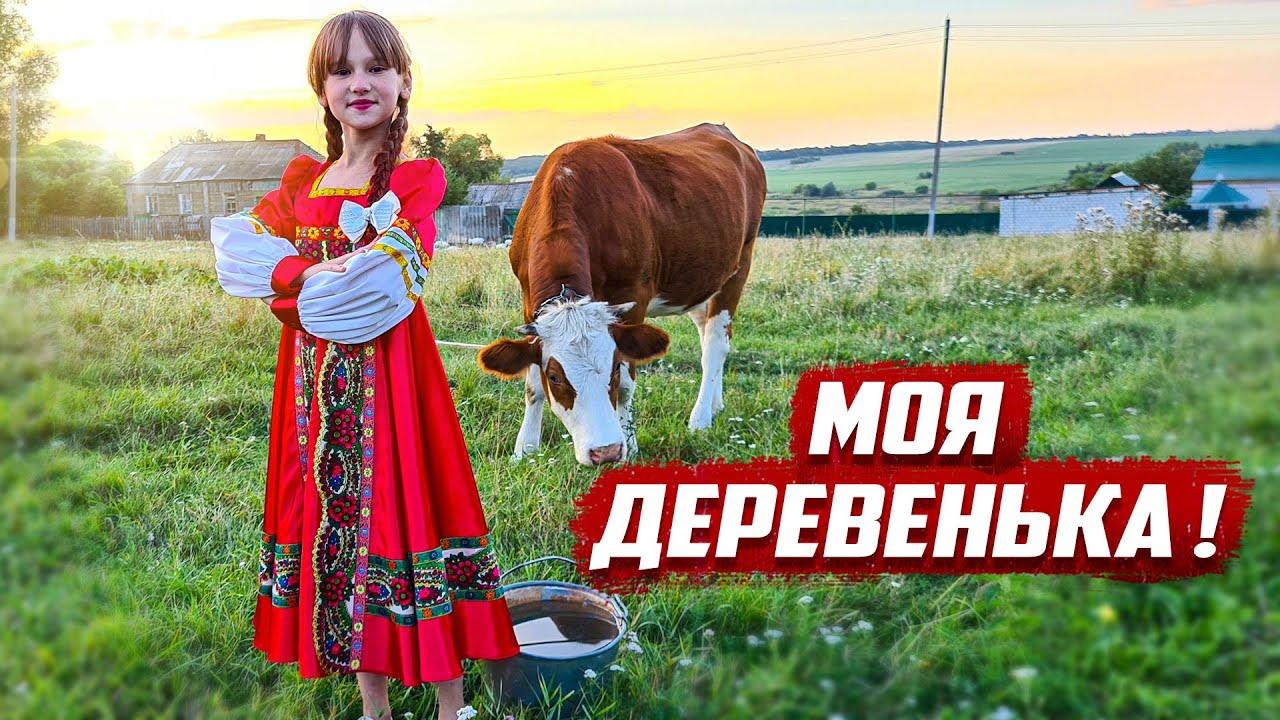 Песня до слёз! Девочка спела о своей деревне | Орловская обл, Колпнянский район д.Чашино
