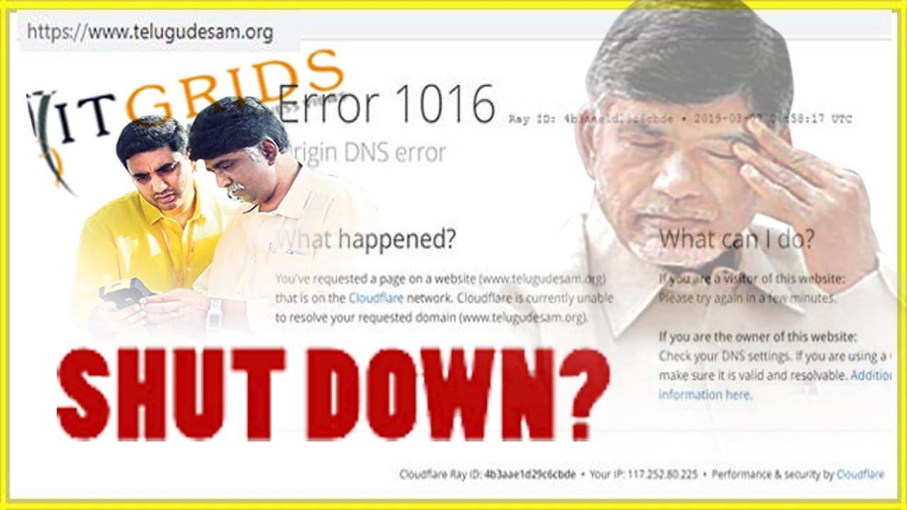 IT Grids Scam | Telugu Desam Party Website Shut Down | టీడీపీ వెబ్సైట్ క్లోజ్.. అందుకేనా..?
