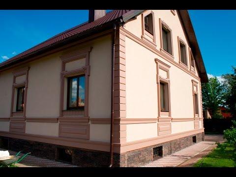 Фасад дома: штукатурка, имитация камня и покраска