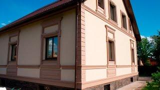 видео Отделка фасадов домов из пеноблоков и ее особенности.