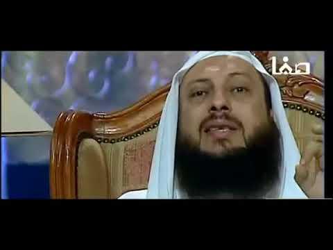 شبهات حول صحيح البخاري   13    القرآنييون وجهل الشيعة    الشيخ محمد الزغبي