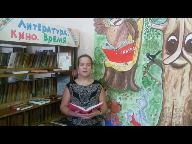 Изображение предпросмотра прочтения – ЮлияЗатольская читает произведение «Неохотно инесмело…» Ф.И.Тютчева