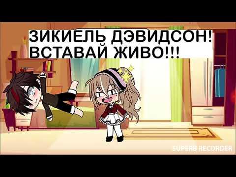 """ОЗВУЧКА МИНИ-ФИЛЬМА """"няня"""""""