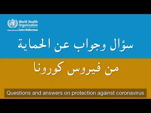 Questions and answers on protection against coronavirus
