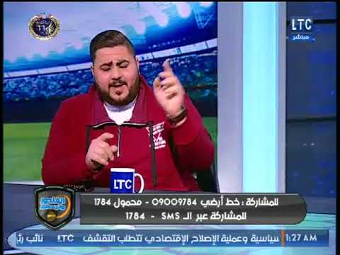 خالد الكردي 'يقلد' مرتضى منصور على الهواء وضحك خالد الغندور
