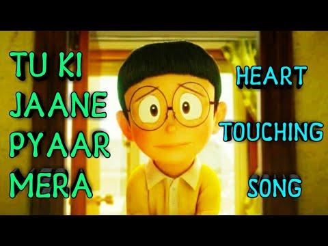 Mai Tenu Samjhawan Ki | Sound Flute Music Version | Nobita Shizuka Sad Song | Doraemon Stand By Me