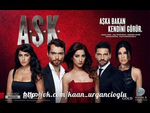 турецкая любовь знакомства турецкий сайт