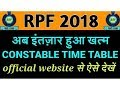 RPF SI Constable ADMIT CARD and exam time table date released download now