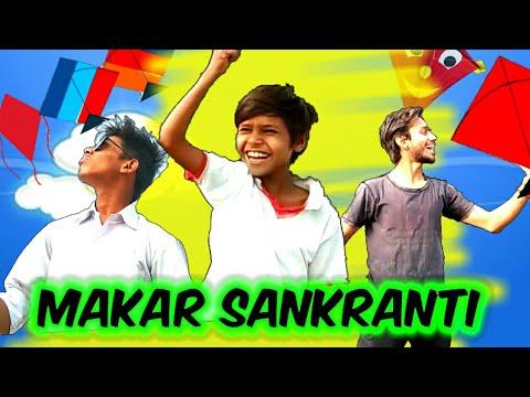 MAKAR SANKRANTI FUNNY VIDEO 2019 || FUNNY VIDEO PART 2 || UTTRAN VIDEO 2019 || SS STATION