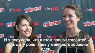 Sarah Shahi and Amy Acker Comic-Con 2013 RUS SUB