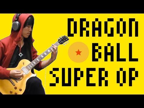 【氷川きよし】限界突破 × サバイバーをギターで弾いてみた(ドラゴンボール超OP)