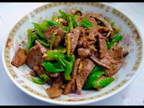 Chinese Pork Liver Fried Chilli (www.China-Memo.com)