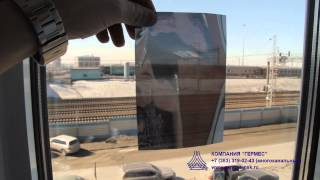 Зеркальная пленка UltraSolarBlock R Silver05(Видеокаталог пленок от Компании Гермес., 2015-04-15T10:45:39.000Z)