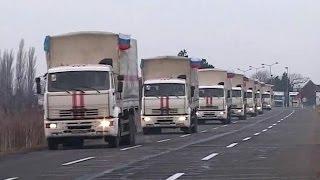 Автоколонны МЧС покинули Донецк и Луганск в сторону России