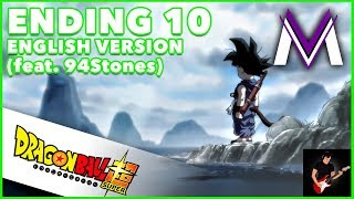 Dragon ball super ending 10 [english version] | a 70cm square window | masakox (feat. 94stones)