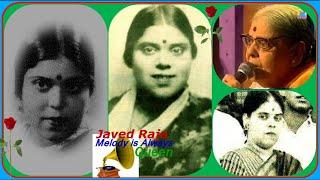 RAJKUMARI-Film-HAMARI DUNIYA-{1952}-Raat Armaan Ki Saji Hai,Jage Hein Hum To Raat Raat Bhar-[ Fi