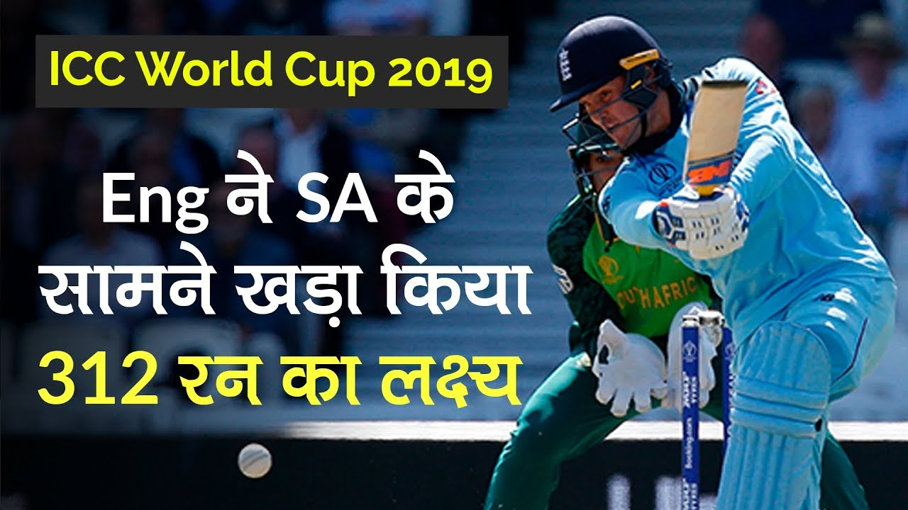 Afghanistan chasing 312 to beat West Indies: Cricket World Cup 2019  live!