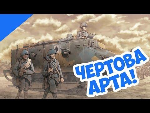 Скачать игры ТАНКИ ВТОРОЙ МИРОВОЙ Т 34 против Тигра