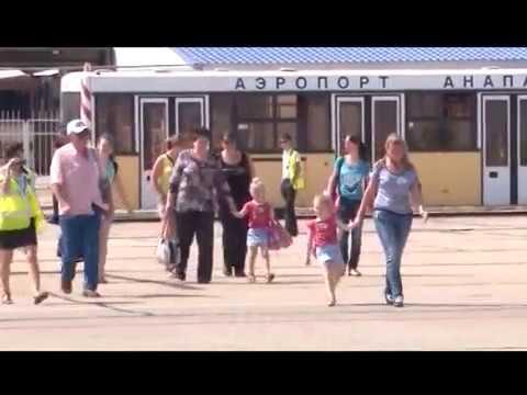 Из  аэропорта Анапы открыто авиасообщение с Воронежем