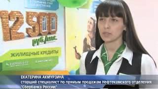 видео Рынок коммерческой недвижимости Барнаула