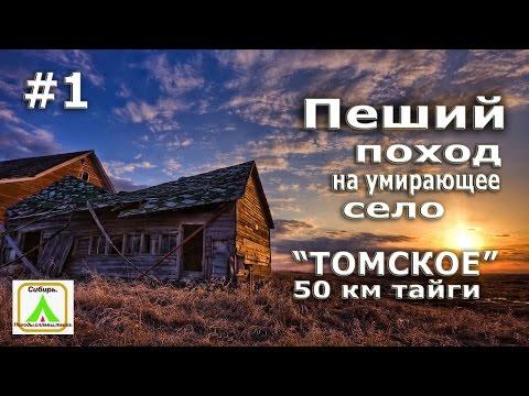 Туристический портал. Горящие туры из Кемерово