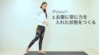 【脚やせwalking❤︎】ふくらはぎ細くする歩きかた!workout exercises at home to lose weight2