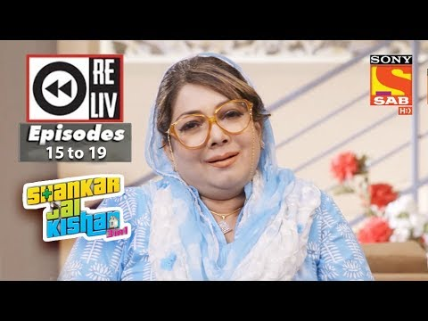 Weekly Reliv | Shankar Jai Kishan 3 in 1 | 28th  August to 1st September 2017 | Episode 15 to 19