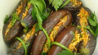 143 # Квашенные баклажаны с морковью и чесноком.(без уксуса)Отличный рецепт !
