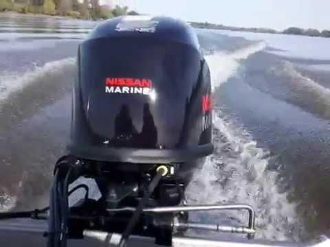 nissan marine ns 25 видео