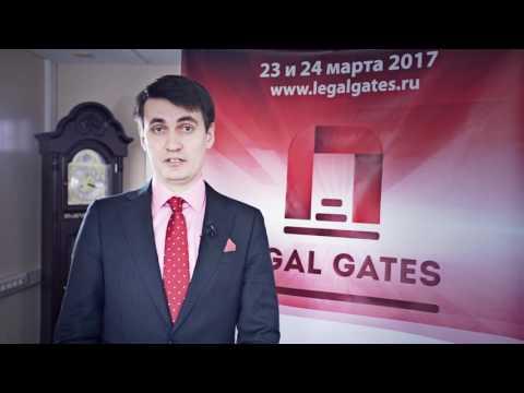 Таможенные и валютные штрафы на Legal Gates. Export
