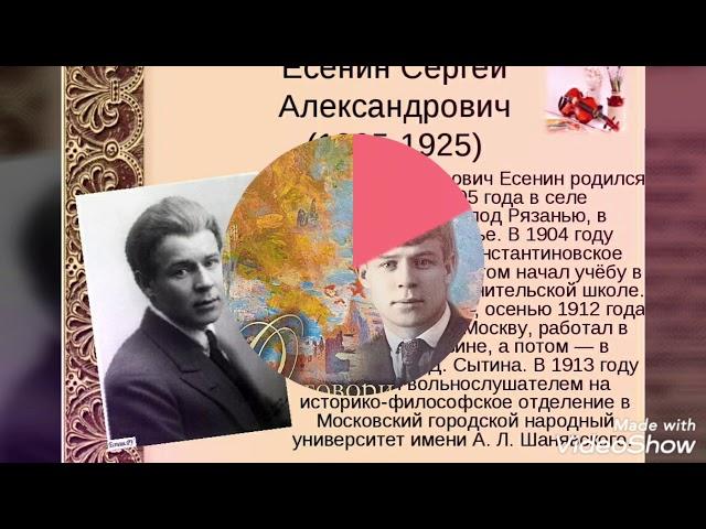 Изображение предпросмотра прочтения – ЕленаЗиборова читает произведение «Отговорила роща золотая» С.А.Есенина