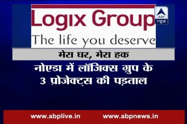 Mera Ghar Mera Haq: Logix Group failed to deliver flats on promised date