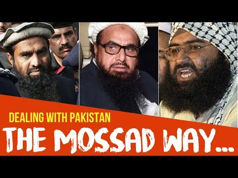 Dealing With Pakistan - #TheMossadWay | Ep.68 #TheDeshBhakt | Akash Banerjee