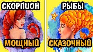 видео О знаках зодиака одним словом!