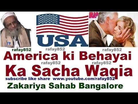 America ki Behayai Aur Zina KA Waqia By Zakariya Sahib Bangalore
