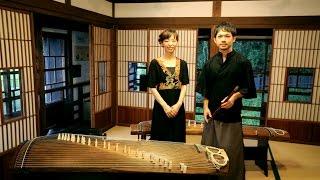 宮城道雄作「春の海」は箏と尺八で構成されていますが、箏と篠笛で表し...