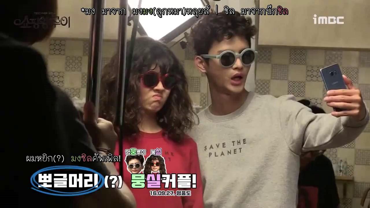 [Shopaholic Louis] 쇼핑왕 루이 ep.03 Seo In-guk and Nam Ji-hyun enjoy shopping together 20160928