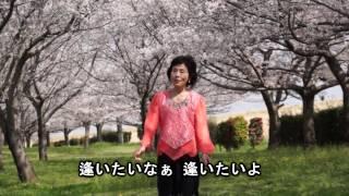 津吹みゆ - ふるさと母さん