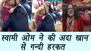 Bigg Boss 10 : Swami Om touched Adaa Khan inappropriately | FilmiBeat