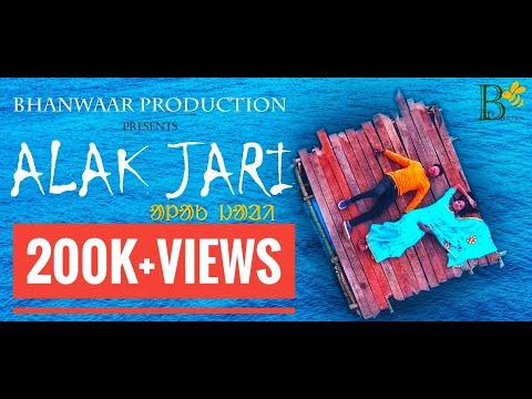 ALAK JARI || New Santali Romantic Full HD Video Song 2020 || Dev Ft Bristi || Akash & Parayni