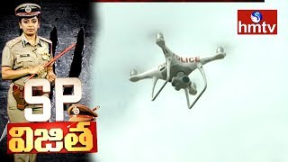 Police Arrange High Security Drone Camera's at Manair Dam In Karimnagar | SP Vijitha | hmtv