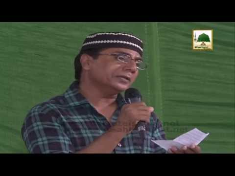 Maroof Singer Zafar Iqbal (Zafri) Ki Tauba