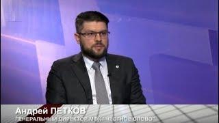 видео Честное слово займ (4slovo.ru): личный кабинет, заявка онлайн, отзывы