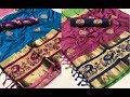 Aura Silk Cotton Saree Peacock Border & Blouse    Original aura saree new design 2018