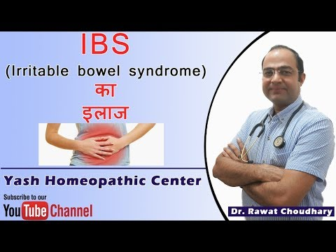 Best treatment of IBS (Irritable bowel syndrome) | Yash Homeopathic Center Jodhpur