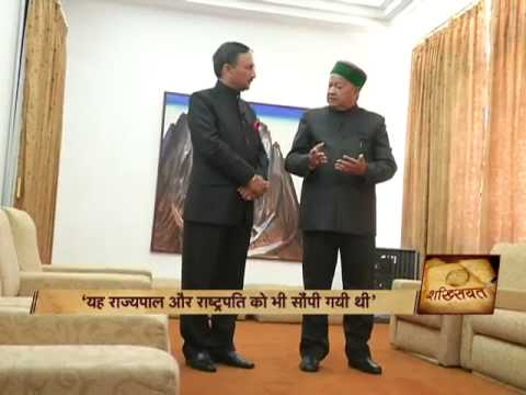 HP Chief Minister Virbhadra Singh talks about his life